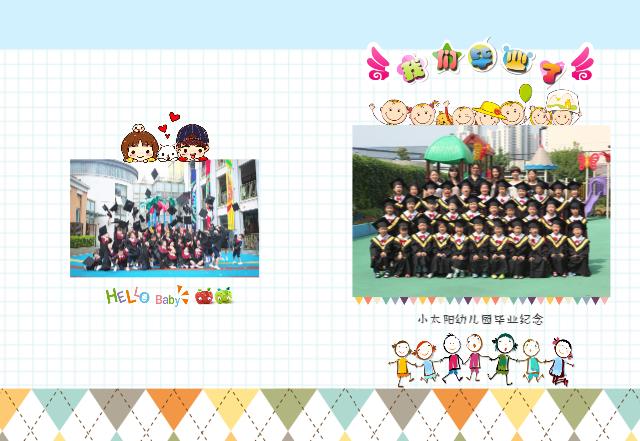 幼儿园小学毕业纪念册,美好童年(图片可换)