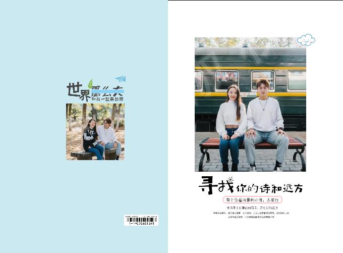 珍藏版旅行日记-小清新游记少女风(图可换)A5锁